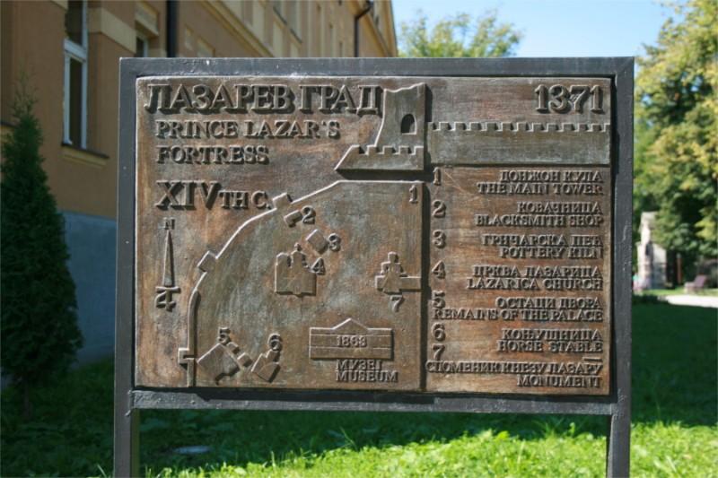Lazarev-grad-mapa