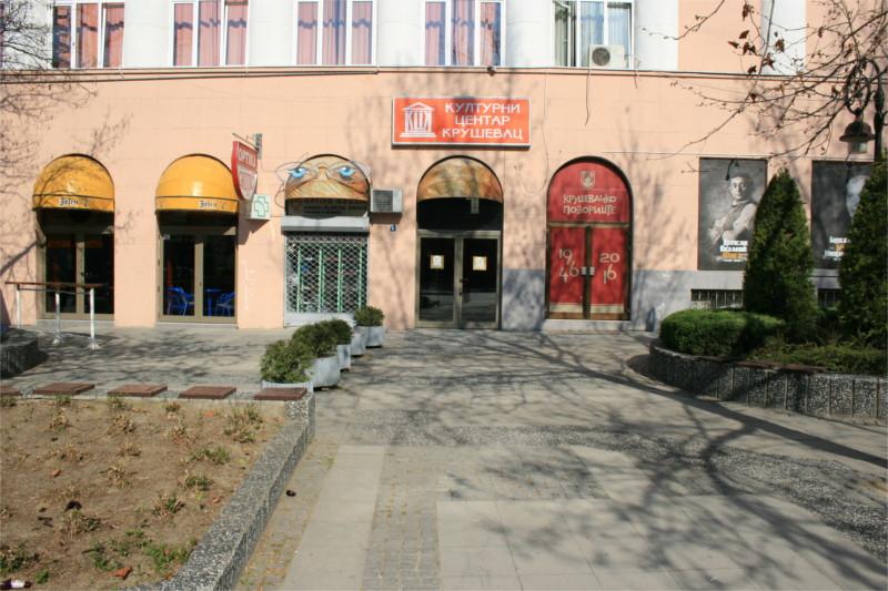 Kulturni-centar-Krusevac-ulaz