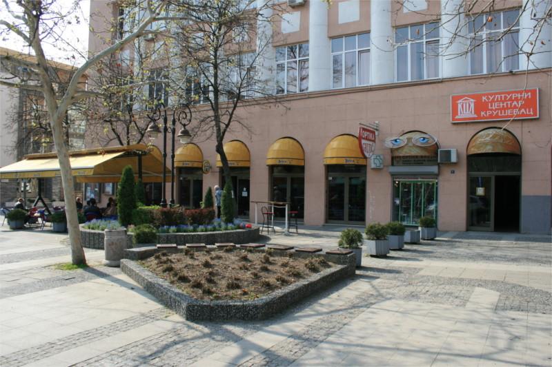 Kulturni-centar-Krusevac