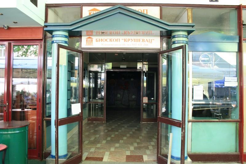 bioskop-krusevac-ulaz