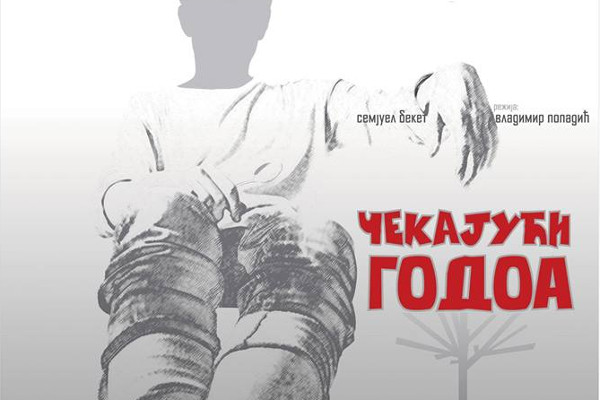 cekajuci-godoa-poster
