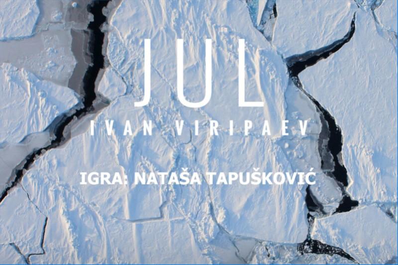 jul-natasa-tapuskovic-poster